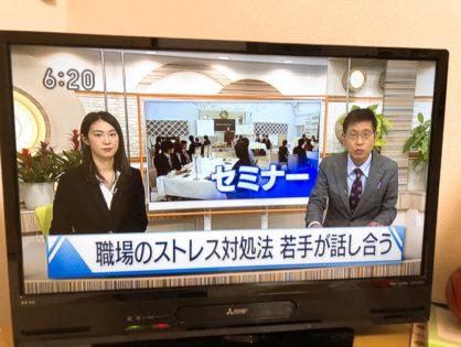 念願のテレビデビュー