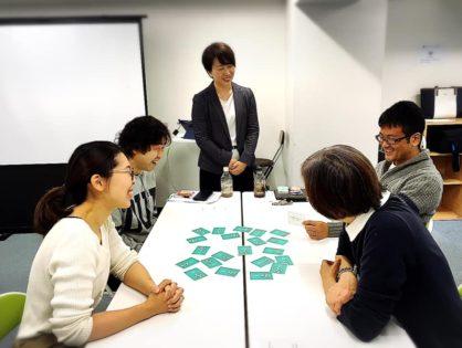 【残2席】2月4日申込締め切り!こころカード・インストラクター入門講座のお知らせ
