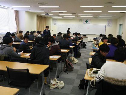 山形県立産業技術短期大学校で「自己表現と他者理解〜他者と協同するための秘訣〜」講義をしてきました