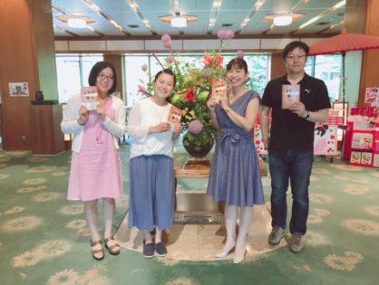 【開催しました】令和元年初開催「メモの魔力」読書会