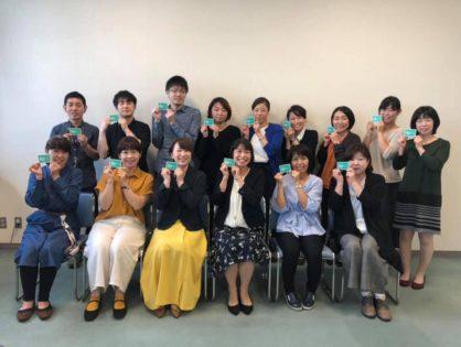 10/4【山形】こころカード・インストラクター入門講座開催しました