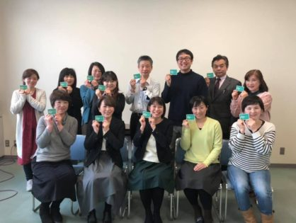1/17【山形】こころカード・インストラクター入門講座開催しました