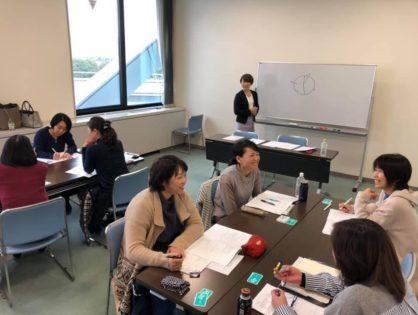 こころカード・インストラクターができること 〜2019/11〜