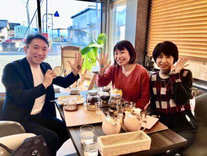 【本日締切】オンライン開催3月29日魔法のスイッチ体験会